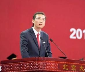 85后北大博士提名为广西县级合山市市长